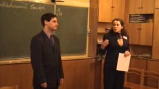 Педагогическая психология. Психологический механизм нравственного выбора. Загашев И О 2005(Учебный фильм представляет собой учебное занятие для студентов-педагогов на тему: