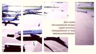 Аэропорт Домодедово (видеоряд для панелей в зале ожидания)(, 2013-07-12T01:49:09.000Z)