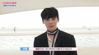 Video Wanna One Go (열정이 활활) 워너원 활활 뮤직비디오 촬영 현장 비하인드 170803 EP.0 download MP3, 3GP, MP4, WEBM, AVI, FLV Oktober 2017