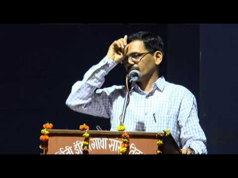 Shri Gangadhar Banbare on Ahilyabai Holkar Part 2
