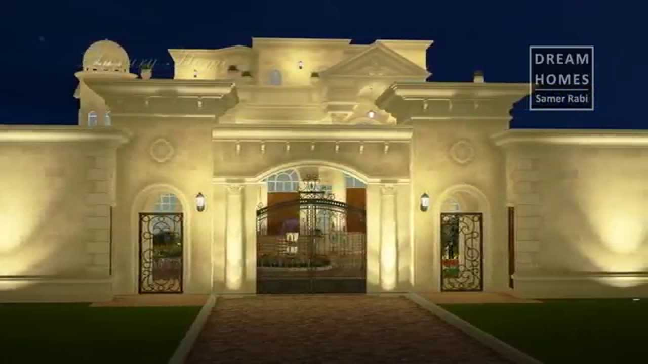 Luxury Classic House In Abu Dhabi تصاميم فلل