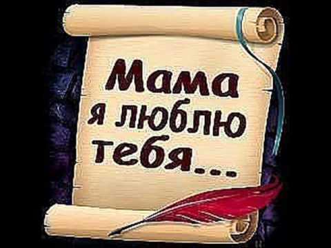 Баста - скажи мне мама сколько стоит моя жизнь