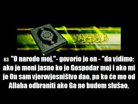 11. Sura Hud (Hud) - Mishary Al-Afasy (Prijevod na bosanski jezik)