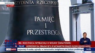 """Salut narodowy i uderzenie w dzwon """"Pamięć i Przestroga"""" na pl. Piłsudskiego w Warszawie"""