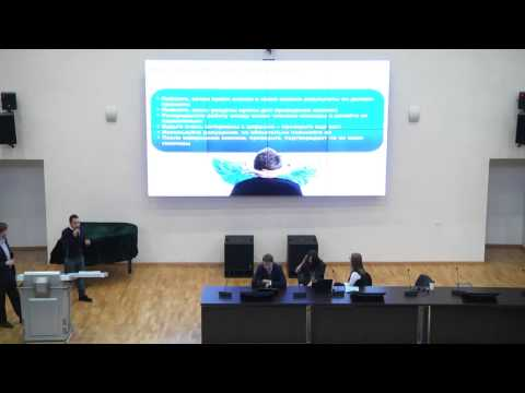 Стартовый тренинг McKinsey Business Diving 2015
