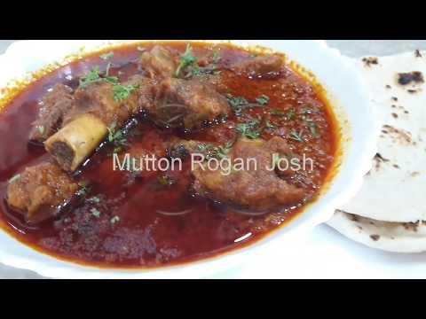 MUTTON ROGAN JOSH recipe in hindi | मटन रोगन जोश | How to make mutton rogan josh |Parmeena's Kitchen
