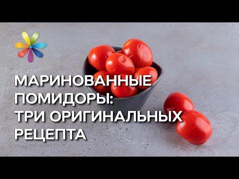 3 необычных рецепта