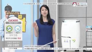 [홈앤쇼핑] [렌탈]쿠쿠 정수기 (냉온 정수기/ 직수형…