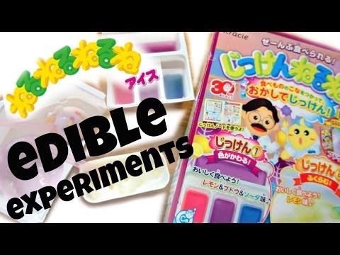 3 EDIBLE Experiments