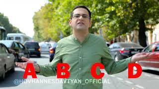 Hovhannes Davtyan - Zgacel eq? Ertevekutyun