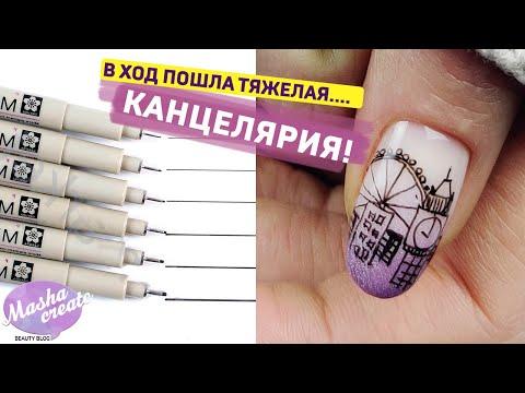 Ничего не умеешь? 😁 Дизайн ногтей маркером и ПРОСТОЙ градиент гель лаком. Маникюр для начинающих