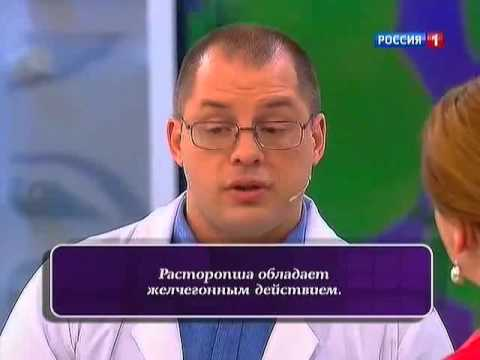 """""""Расторопша"""" Восстановление печени."""