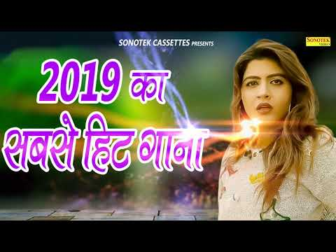 Buggi Datiye | Latest Haryanvi Song 2019 | Sonika Singh, Bhaskar Bohariya | Sonotek Records