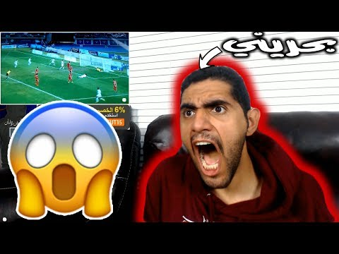 """ردة فعل بحريني على """"🇧🇭 البحرين ضد عمان 🇴🇲"""" نصف نهائي كأس الخليج 23 - لاااااااا 💔😭 !!!"""