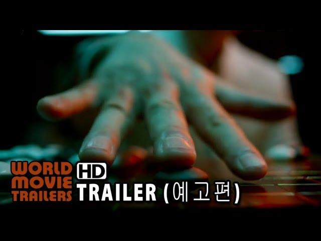 신의 한수 예고편 The Divine Move Trailer (2014) HD