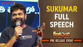 Sukumar Emotional Speech about Chiranjeevi's Response | Rangasthalam Pre Release Event | Ram Charan