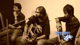 Bangla Rock Magazine - Band Revolution