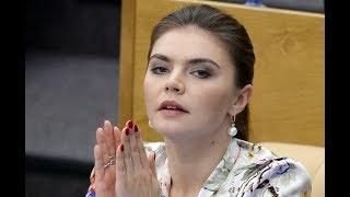 Путин женился?!!! - Алина Кабаева показала обручальное кольцо...