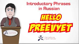 Online Russian Lessons via Skype - California Lingual Institute