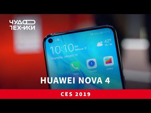 Быстрый обзор   смартфон Huawei Nova 4