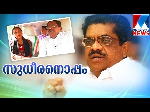 Minister post for those who facing allegation will be decide after discussion | Manorama News