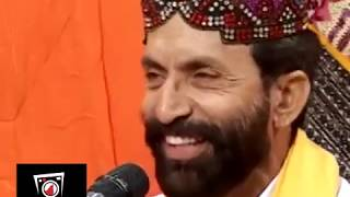 jean monkhe kuthai suhna by syed wazir ali shah **YK**