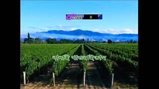 Koiljar Vitor Gathi Raikhum Tuare কইলজার ভিতর Tune & lyrics