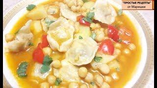 Готовим Дюшбара. Вкуснейшее Азербайджанское Блюдо. Пошаговый Рецепт С Фото!