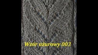 Wzór ażurowy listki 006*Robótki na drutach Wzory Dzierganie dla początkujących*Tutorial