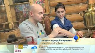 Народные средства  Лечим суставы(, 2012-01-19T07:23:35.000Z)