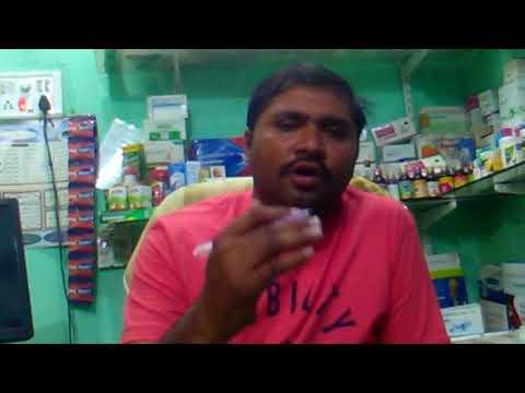 Sterilization In Telugu Translation