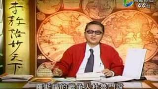 中國外蒙古獨立歷史真相 (上)