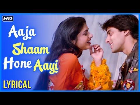 Aaja Shaam Hone Aayi | Lyrical Song | Maine Pyar Kiya Hindi Movie | Salman Khan, Bhagyashree