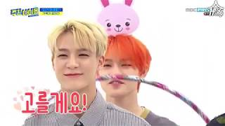 418   Weekly Idol  NCT Dream рус саб