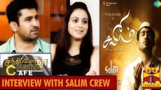 Salim Movie Crew Interview 29-08-2014 Thanthi Tv Vinayagar Chathurthi Special Program