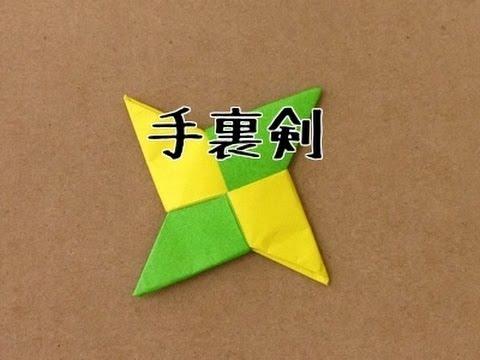 ハート 折り紙:手裏剣 折り紙 4枚-monogaku.com