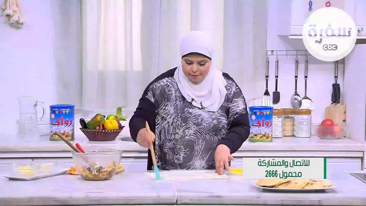 جلاش محشي خضار وجبنة : نجلاء الشرشابي