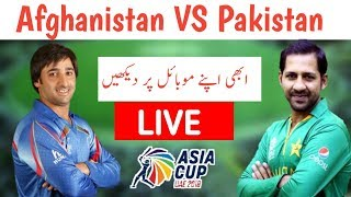 Asia Cup 2018 Live | Afghanistan Vs Pakistan | Live Streaming On Ptv Sports