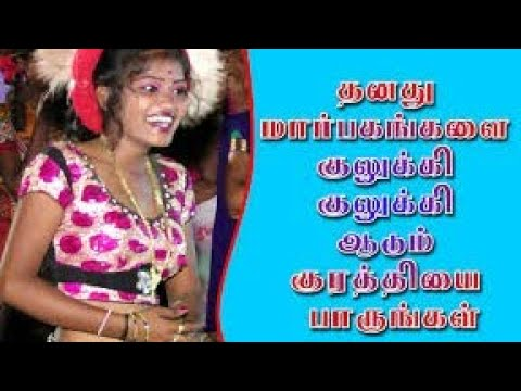 கரகாட்டம் tamil karakattam tv thumbnail