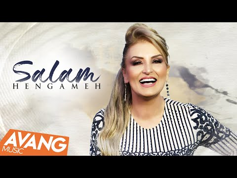 Hengameh - Salam OFFICIAL VIDEO | هنگامه - سلام