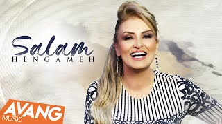 Hengameh - Salam OFFICIAL VIDEO | هنگامه - سلام