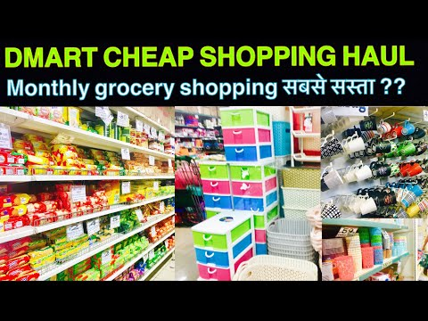D Mart cheap shopping haul | Grocery , organisers , cushion covers, curtains, blanket and clothes