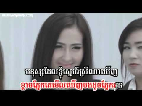 SD Oldies   Sunday VCD Vol 155   02 Srolanh Bong Dorl Cha Oeng   Sok Pisey Cha Cha