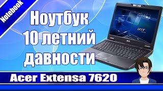 Video Laptop 10 year-old Acer Extensa 7620 2017 download MP3, 3GP, MP4, WEBM, AVI, FLV Agustus 2018