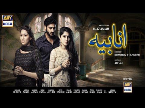 Saajna by Asim Azhar | Anabia OST | ARY Digital Drama