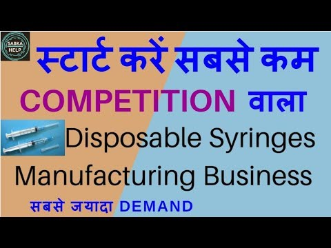 How to Start Disposable Syringes Manufacturing Business in India,High  Profitable Business !!