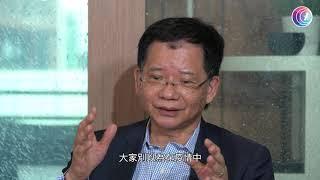 Publication Date: 2020-07-22 | Video Title: 教育評議會主席何漢權校長 談政治入侵校園的看法-香港怎麼辦E