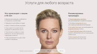 Необычный каталог услуг в косметологическом салоне Тори / город Находка(, 2016-06-15T03:59:59.000Z)