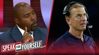 Marcellus Wiley strongly disagrees Cowboys need to fire Jason Garrett | NFL | SPEAK FOR YOURSELF