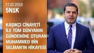Muhammed bin Selman'ın hikayesi - 5N1K 27.10.2018 Cumartesi